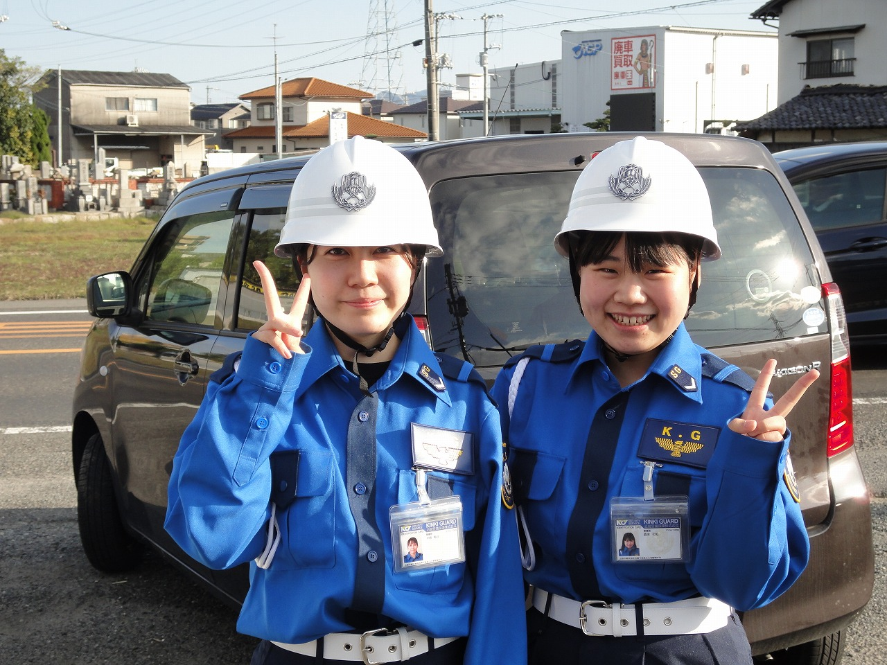 近畿警備保障株式会社 東区(岡山県)の求人画像