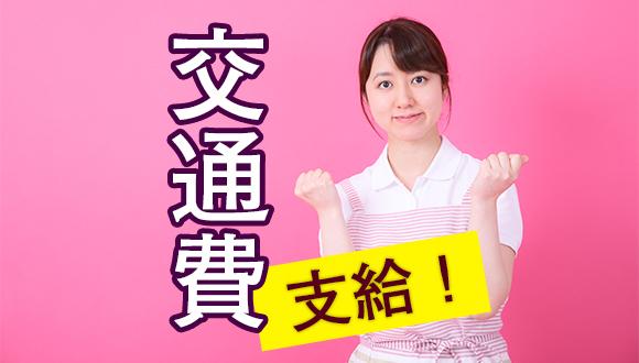株式会社アスカクリエート さんぴこ中央ナーサリースクールの求人画像