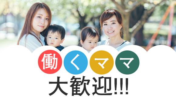 株式会社アスカクリエート キッズスペースドリーム大和田の求人画像