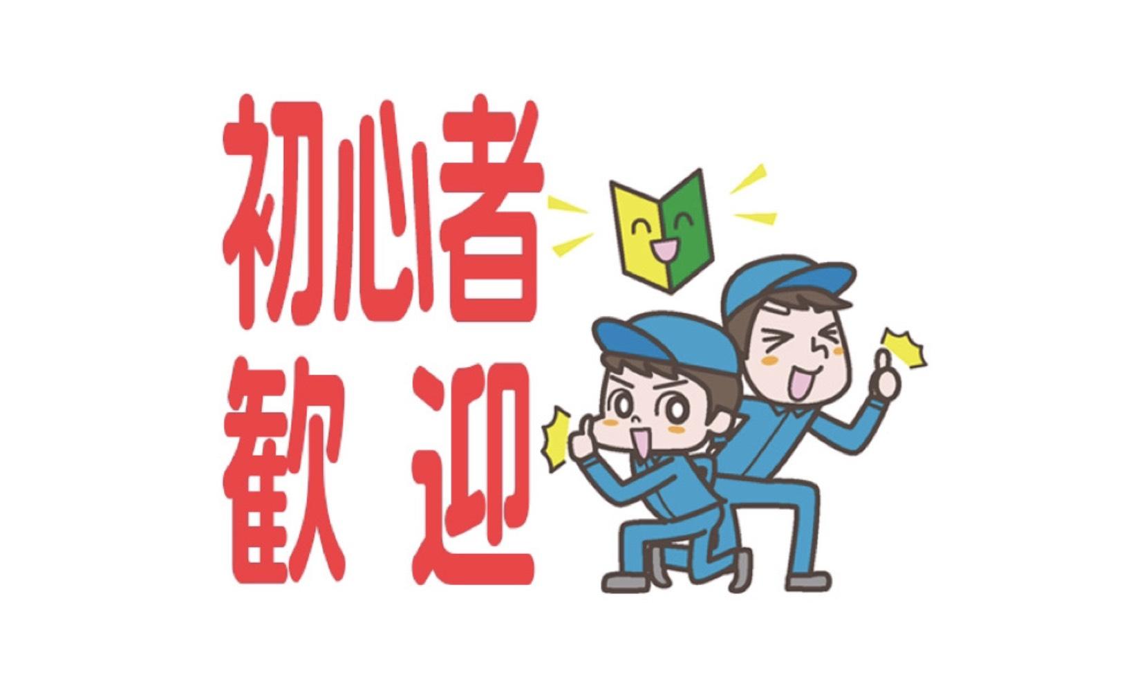 株式会社ナノ・クリエイトカンパニーの求人画像