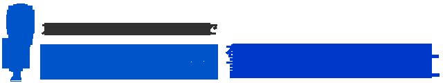 シンテイ警備株式会社(津田沼支社) シンテイ警備株式会社 津田沼支社の求人画像