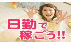 株式会社メイゼックス 大田原営業所の求人画像