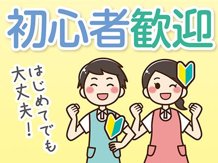 株式会社ニッソーネット 福岡支社(k-255)の求人画像