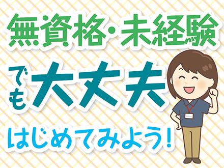 株式会社ニッソーネット 札幌支社(h-178)の求人画像
