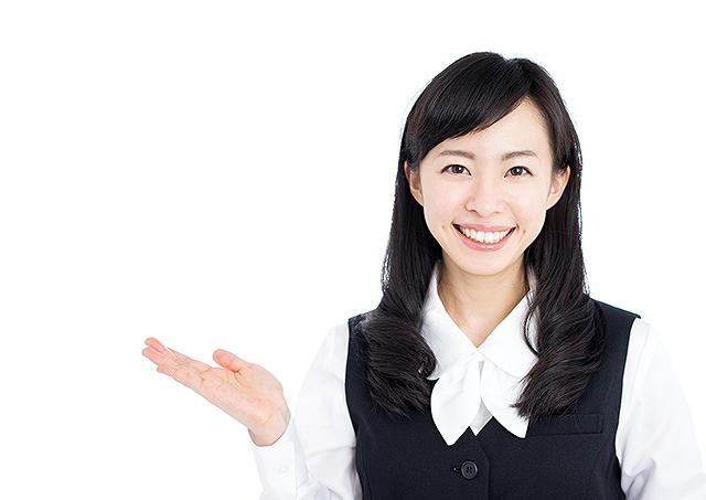 アビリティーセンター株式会社 (新居浜オフィス)の求人画像
