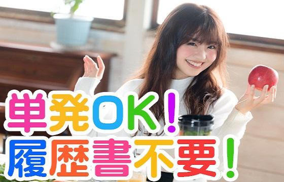 株式会社シミズオクト 兵庫県内の求人画像
