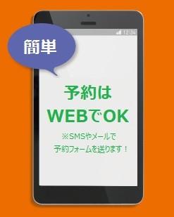ワークスアイディ株式会社 WORKSID 札幌支社の求人画像