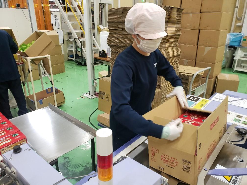 株式会社プロテクス 埼玉営業所の求人画像
