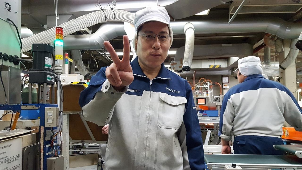 株式会社プロテクス 静岡営業所の求人画像