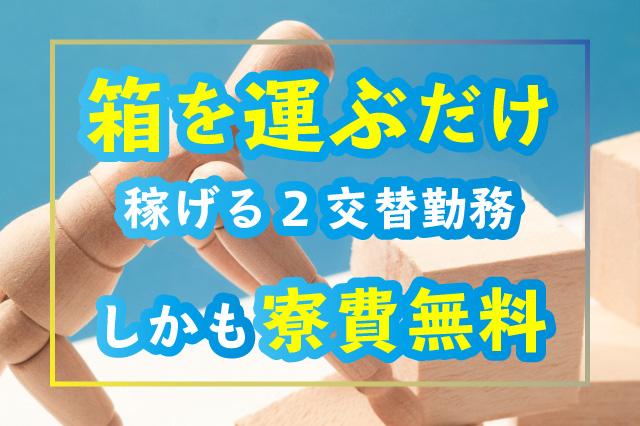 ディーピーティー株式会社 【本社】a21afx_02aの求人画像