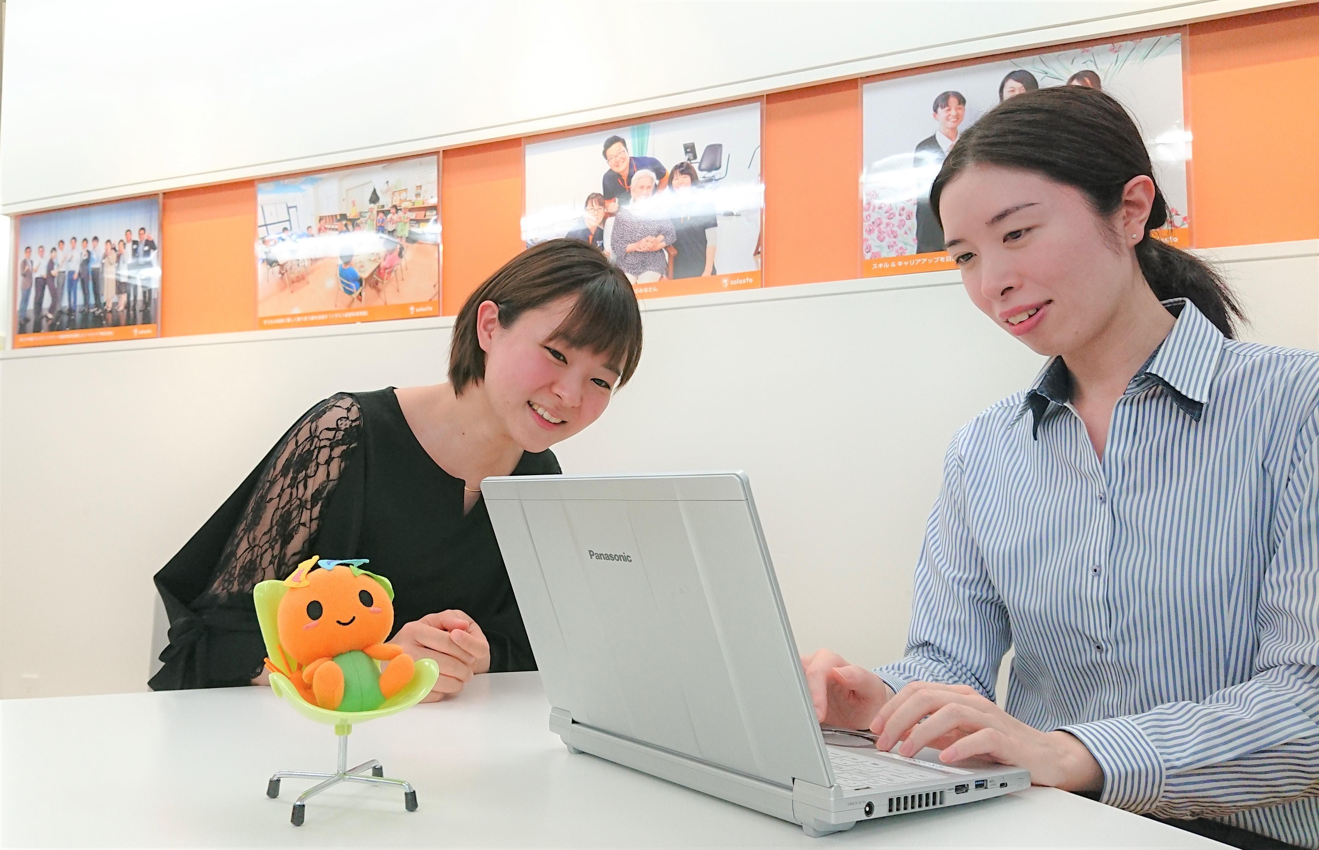 株式会社ソラスト スマートホスピタル開発部(名古屋)の求人画像