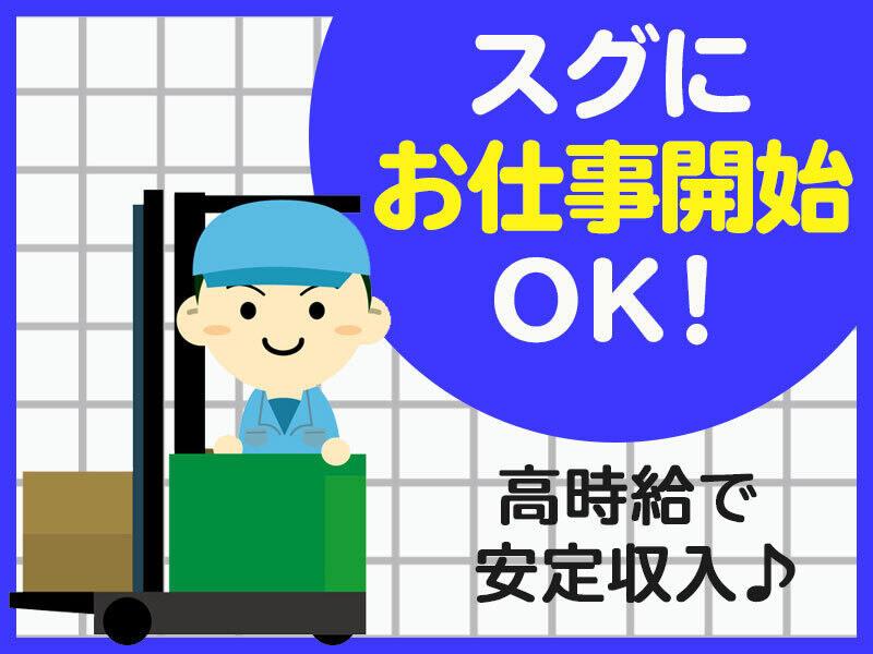 株式会社KDPの求人画像